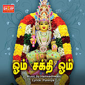 Play & Download Om Sakthi Om by Various Artists | Napster