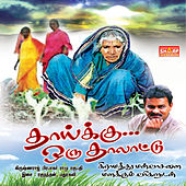 Play & Download En Thaikku Oru Thalattu, Vol. 1 by Various Artists | Napster