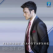 Best Of by Giannis Ploutarhos (Γιάννης Πλούταρχος)