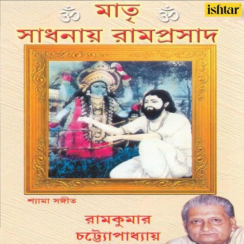 Play & Download Matri Sadhanay Ramprasad by Ramkumar Chatterjee | Napster