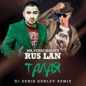 Play & Download Талая (Dj Denis Rublev Remix) by Ruslan | Napster