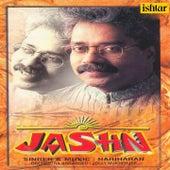 Play & Download Jashn by Hariharan | Napster