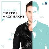 Play & Download Best Of (2016) by Giorgos Mazonakis (Γιώργος Μαζωνάκης) | Napster