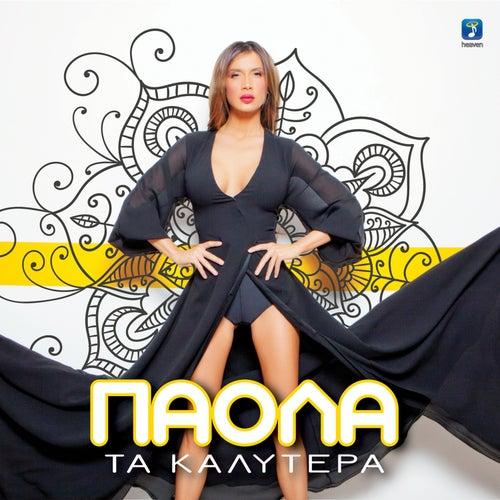 Ta Kalitera [Τα Καλύτερα] by Paola (GR) (Πάολα)