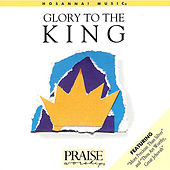 Play & Download Glory To The King by Lamar Boschman | Napster
