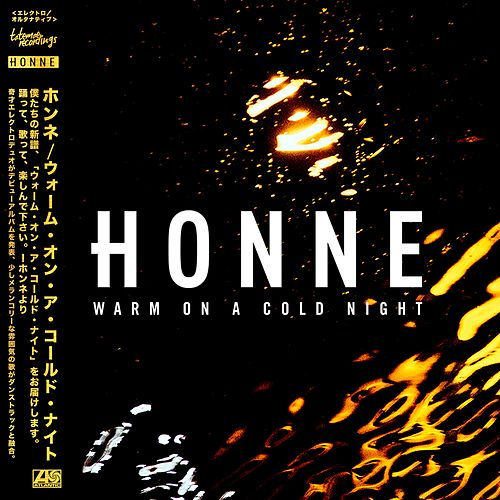 Good Together by HONNE