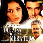 Play & Download Dil Aisa Kisi Ne Mera Toda by Various Artists | Napster