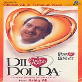 Play & Download Dil Mera Dol Da by Various Artists | Napster