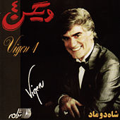 Play & Download Shah Doumaad by Viguen | Napster