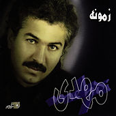 Play & Download Zamooneh by Mehdi | Napster