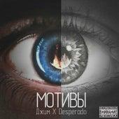 Play & Download Мотивы by Desperado | Napster