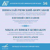 Play & Download Anthology of Russian Symphony Music, Vol. 56 by Various Artists | Napster