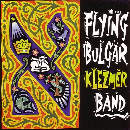 Play & Download The Flying Bulgar Klezmer Band by Flying Bulgar Klezmer Band | Napster