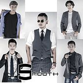 Play & Download ไม่กล้าถาม by Smooth | Napster