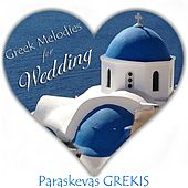 Greek Melodies for Wedding by Paraskevas Grekis