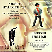 Play & Download Prokofiev: Peter and the Wolf, Op. 67 by Natalya Sats | Napster