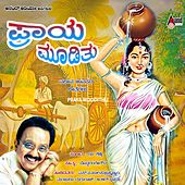 Praya Moodithu by Various Artists
