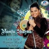 Lela Lela Hamar Maal Chokha by Various Artists