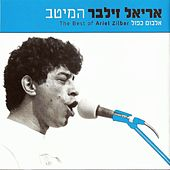 Play & Download Hameitav by Ariel Zilber | Napster