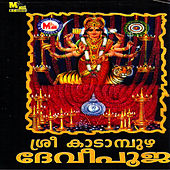 Play & Download Sree Kadampuzha Devi Pooja, Vol. 2 by Devi | Napster
