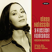 Play & Download A Russian Romance by Elena Kelessidi | Napster