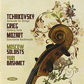 Play & Download Tchaikovsky: Serenade for Strings - Grieg: Holberg Suite - Mozart: Eine kleine Nachtmusik by Moscow Soloists | Napster