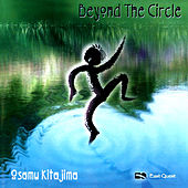 Beyond The Circle by Osamu Kitajima