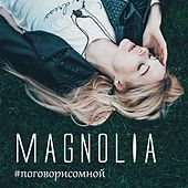 Play & Download Поговори со мной by Magnolia | Napster