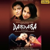 Dabdaba (Original Motion Picture Soundtrack) by Various Artists