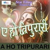Play & Download A Ho Tripurari by Krishna | Napster