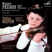 Vadim Repin: Schumann, Ysaÿe, Tchaikovsky by Various Artists