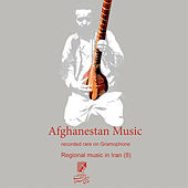 Play & Download Afghanestan Music by Various Artists | Napster