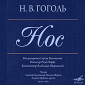Play & Download Николай Гоголь: Нос by Оркестр п | Napster