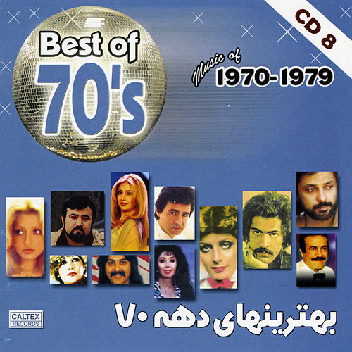 Play & Download Best Of 70's Persian Music Vol 8 by Various Artists | Napster