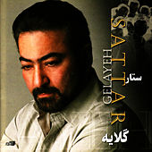 Gelayeh by Sattar