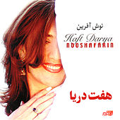 Play & Download Haft Darya by Nooshafarin | Napster