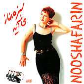 Play & Download Sabze Benaz Miayad by Nooshafarin | Napster