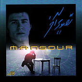 Play & Download Tasvire Akhar by Mansour | Napster