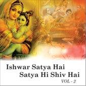 Play & Download Itni Shakti Humey Dena Daata, Vol. 2 by Sadhna Sargam | Napster