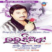 Bhala Jhiate by Kumar Sanu