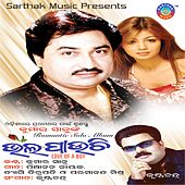 Play & Download Bhala Pauchi by Kumar Sanu | Napster