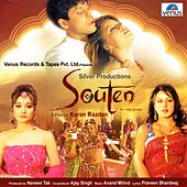 Souten (Original Motion Picture Soundtrack) by Various Artists