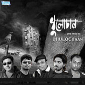 Play & Download Dhulochaan by Platonic | Napster