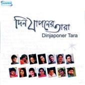 Dinjaponer Tara by Various Artists