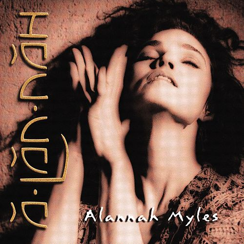 Play & Download Alannah by Alannah Myles | Napster