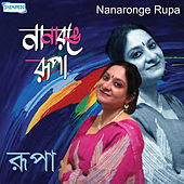Play & Download Nanaronge Rupa by Rupa & the April Fishes | Napster