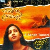 E Akash Tomari by Shreya Ghoshal