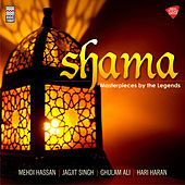 Play & Download Shama by Various Artists | Napster