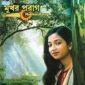 Mukhor Porag by Shreya Ghoshal