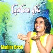 Rimjhim Bristi by Shreya Ghoshal